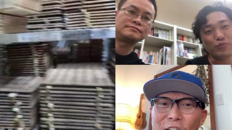 【ベトナムウクレレ by G-Labo】 問題解決と筍狩り vol.123