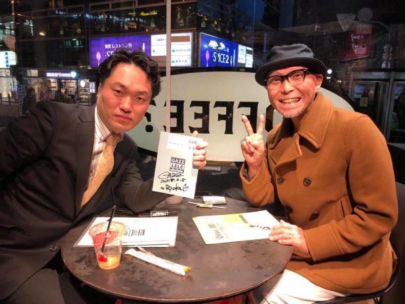 """【ベトナムウクレレ by G-Labo】 待ち合わせに現れた""""生ガズさん"""" vol.106"""