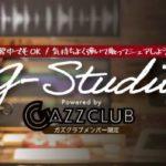 【ベトナムウクレレ by G-Labo】 スタジオ通い&ステージ出演! vol.138
