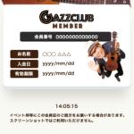 【ベトナムウクレレ by G-Labo】「ガズクラブアプリ」最新進捗報告!|vol.209