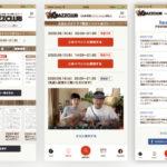 【ベトナムウクレレ by G-Labo】近日リリース!ガズクラブアプリ|vol.236