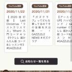 【ベトナムウクレレ by G-Labo】ガズクラブアプリお届け準備|vol.245